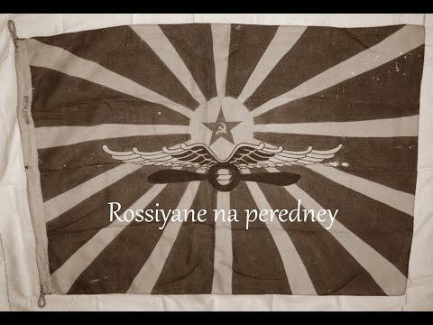 [War Thunder]-Rossiyane na peredney- (Cinematic Video)