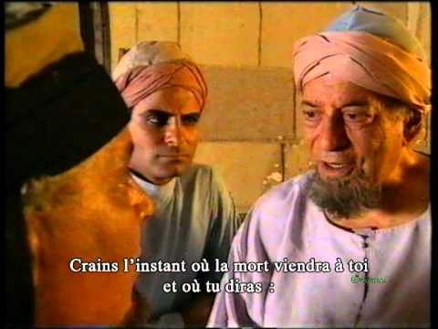 DVD La vie des imams Al-Hassan Al-Basrî et Muhammad Ibn Sîrîn