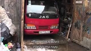 Waste Management Ukraine - improving environment in Zakarpattia