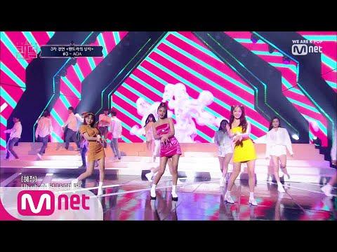 [ENG sub] [8회] ♬ 질투 나요 BABY+T4SA+Puss - AOA @3차 경연   팬도라의 상자 컴백전쟁 : 퀸덤 8화