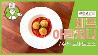 [김은경기능장요리학원]…