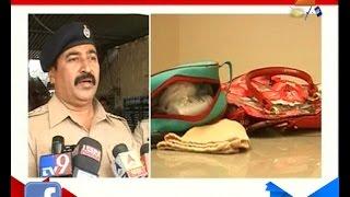 Pune : IT Park Gang Rape Five Arrested