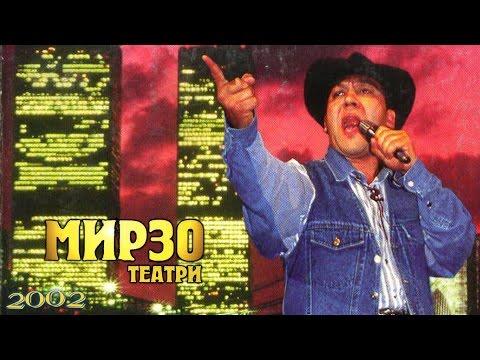 Mirzo Teatri - Sen-bop Men-bop Nomli Konsert Dasturi 2002