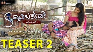 Happy Birthday Kannada Movie Teaser 2 | Sachin, Samskruthy Shenoy, Mahesh Sukhadare, V. Harikrishna