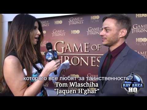 Интервью команды Игры престолов перед премьерой  (2 часть)