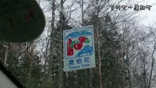 【上川支庁カントリーサインの旅】第3夜~ニット帽と鷹栖町~