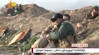 raw footage peshmerga offensive with rpg s destroying isis hummer 25 01 2015