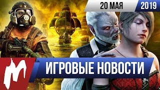 f6e95b54b9b Mortal Kombat 11 — ТОП-7 самых сексуальных персонажей – Игромания