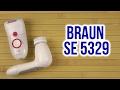 Распаковка BRAUN SE 5329