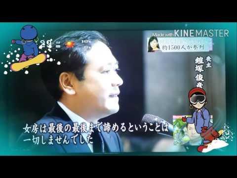 「エンタメ」川島なお美さん 告別式 1500人の拍手でお別れ 2015.10.2.
