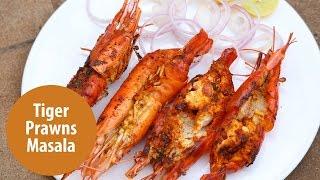 Tiger Prawns Masala Fry  Mrs K M Mathew&#39s Recipes  Manorama Online