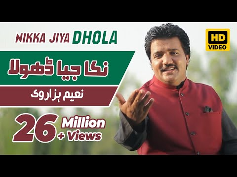 Nikka Jeya Dhola (Full Song) | Naeem Hazarvi | Official Video 2018