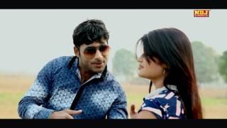 New Song 2016 # Haryanvi # Gaat Kasuta Gora # छोरी काला सूट सिमाया #Latest Song 2016 # NDJ Music