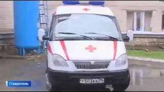 В Ставрополе пациент больницы скрыл коронавирус
