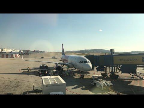 Ширак Аеропорт 2020
