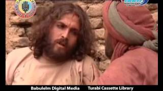 "Islamic Movie ""Suraj Per Saya"" in Urdu Part-1"