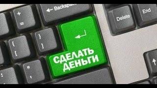 Орифлейм бизнес через интернет -- ЛОХОТРОН ИЛИ РЕАЛЬНОСТЬ?
