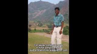 telugu songs karaoke or hindi songs karaoke