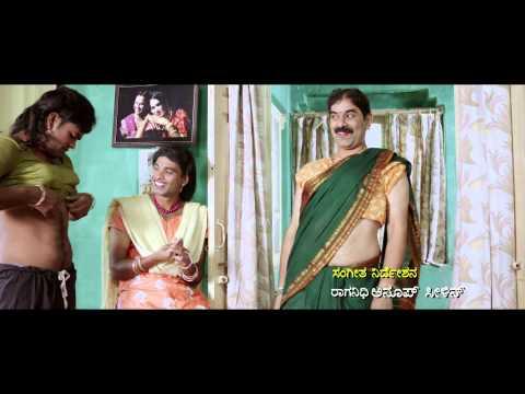 NAANU AVANALLA AVALU(Kannada movie) Vaare Vaare Song