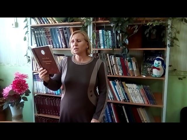 Изображение предпросмотра прочтения – ЕленаЗаболотных читает произведение «Девушка пела в церковном хоре» А.А.Блока