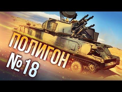 Почта России официальный сайт
