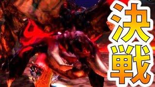 【MHXX実況】『鏖魔ディアブロス(超特殊)』にソロで挑む!3度目の正直なるか!?-PART95-【モンハンダブルクロス】【全クエ制覇を目指して】