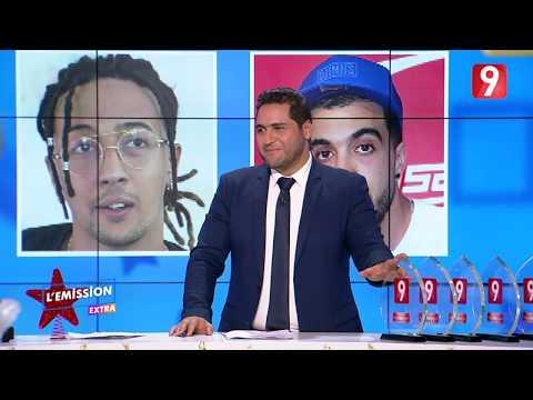 Balti أحسن مغني راب  لعام 2017