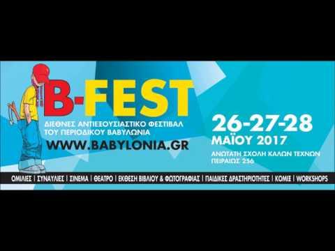B-Fest 6 Radio Spot