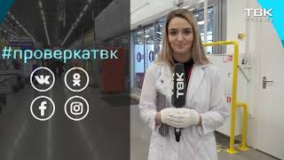 "Проверка гипермаркета ""Лента"""