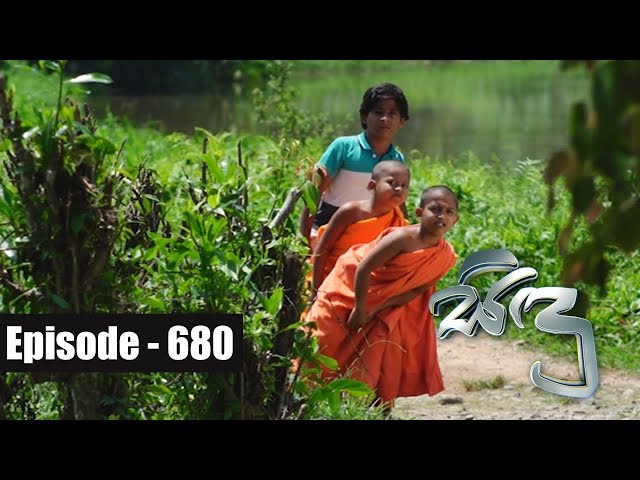 Sidu | Episode 680 15th March 2019