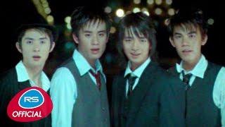 ฉันผิดเอง : Brothers   Official MV