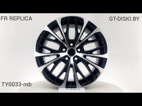 ЛИТЫЕ ДИСКИ FR REPLICA TY0033 BMF на Toyota Camry V70