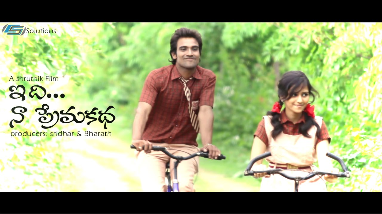 Idhi Na Prema Katha  Latest Telugu Short Film 2015 -2853