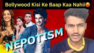 Sushant Singh Rajput Vs Bollywood NEPOTISM | Nikhil Singh