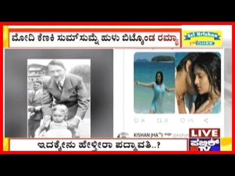 Ramya Gets Reply For Her Post On PM Modi!