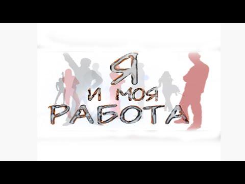 Видео-подарки.рф - фото 2