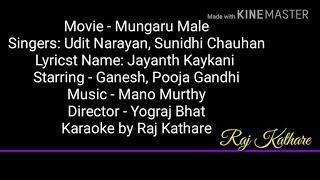 Kunidu kunidu bare karaoke by Raj Kathare