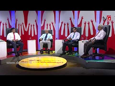 Aluth Parlimenthuwa - 25th October 2017