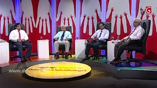 Aluth Parlimenthuwa - 25th October 2017 Thumbnail