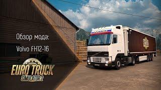 "[""Euro Truck Simulator 2"", ""euro truck simulator 2 multiplayer"", ""euro truck simulator 2 mods"", ""euro truck simulator 2 gameplay"", ""euro truck simulator 2"", ""euro truck simulator 2 ????? ????"", ""ets 2"", ""ets2"", ""ets 2 ????"", ""ets2 ????"", ""euro truck simul"