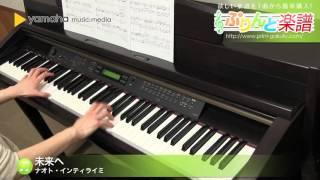 使用した楽譜はコチラ http://www.print-gakufu.com/score/detail/144989/?soc=yt_20160203 ぷりんと楽譜 http://www.print-gakufu.com 演奏に使用しているピアノ: ...