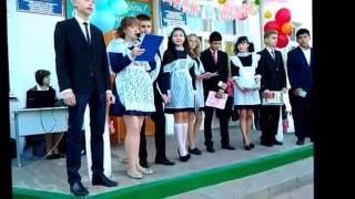 1 Сентября 2016 год Казахстан г. Степногорск Школа №1