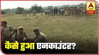 What All Happened During Hyd Encounter At The Site? | ABP News