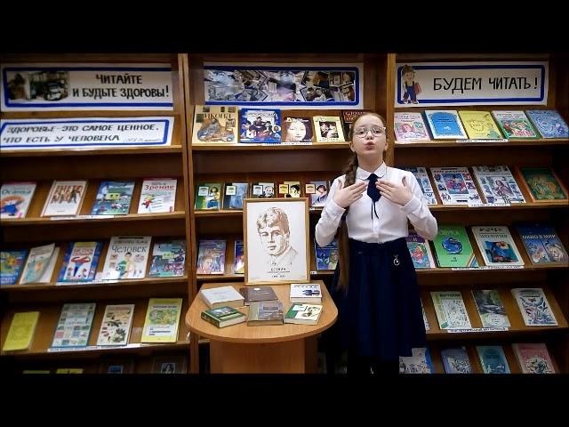 Изображение предпросмотра прочтения – АлёнаСизых читает произведение «Звезды» С.А.Есенина