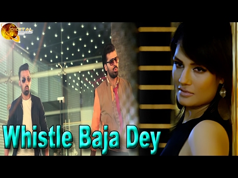 Whistle Baja Dey | Whistle Movie | HD Movie