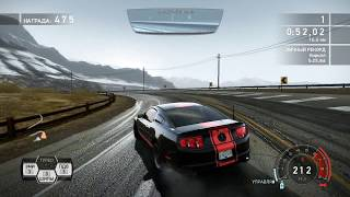 Need for Speed™ Hot Pursuit - AVALANCHE