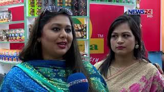 NEWS24 বিজনেস at 11pm Business News on 21st September, 2017 on News24