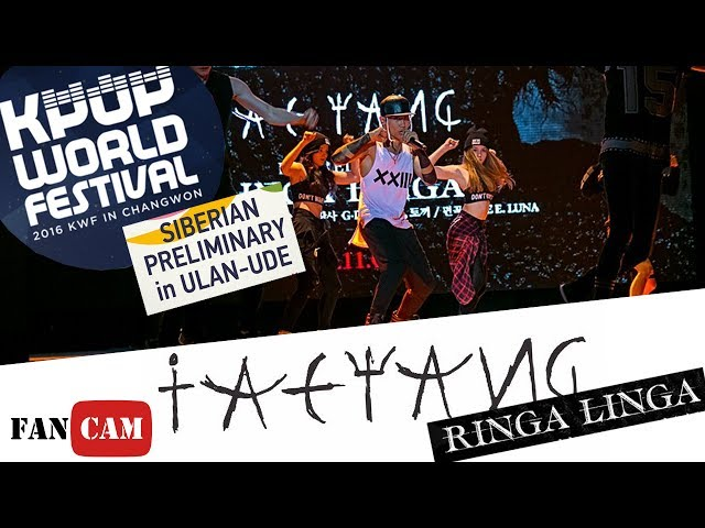 [ FANCAM | ?? ] M2D - RINGA LINGA ?? ?? ( 2016 K-POP WORLD FESTIVAL )