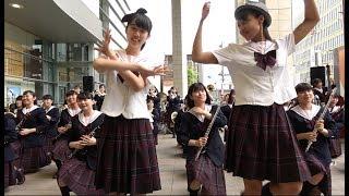 水戸女子高等学校吹奏楽部 演奏1部13:00回@水戸京成百貨店 2018/05/13