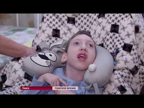 Детская больница №1 пополнилась новым оборудованием